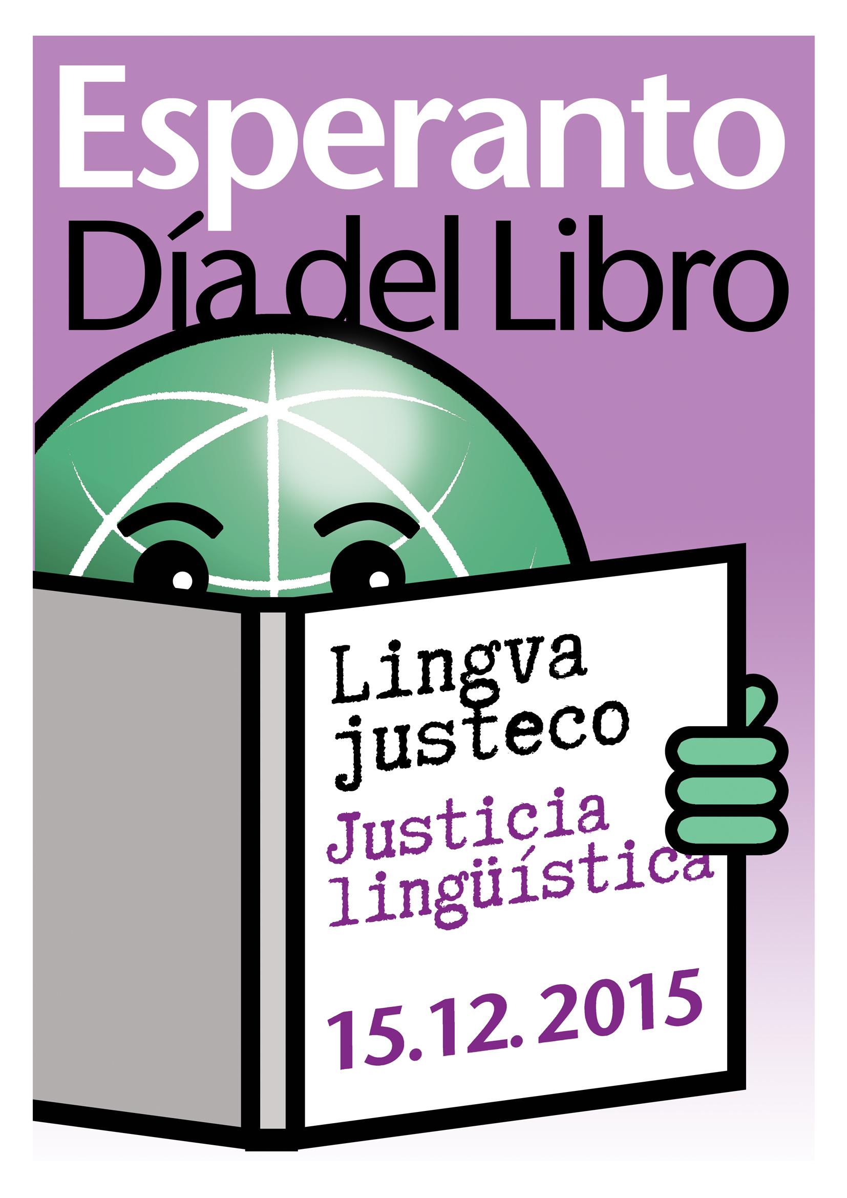 Cartel del Día del Libro 2015