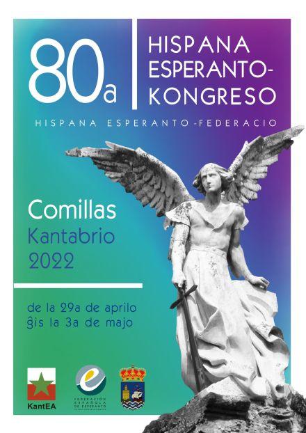 Cartel del Congreso Español de Esperanto en Comillas